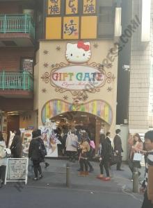gift-gate-store-in-ikebukuro